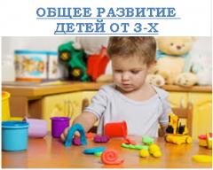 children_3