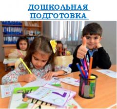 little_school