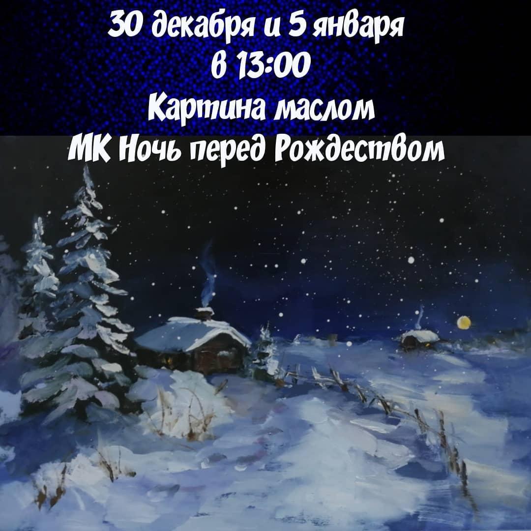 75538152_219204169083194_8175396788468928021_n
