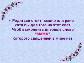 img0 (1)