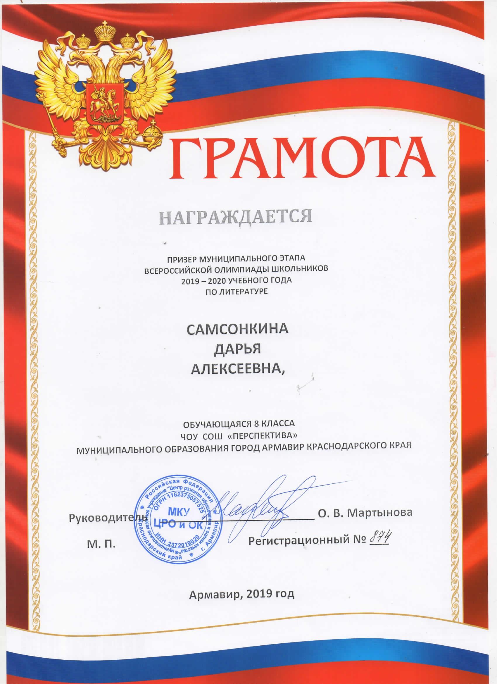 samsonkina1